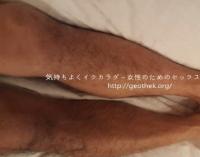 男性の性感帯の膝小僧
