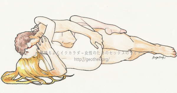 nagathuki_13