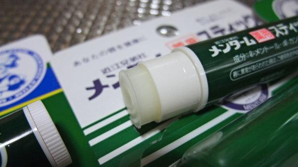 媚薬の代用品になるメンソレータムリップクリーム
