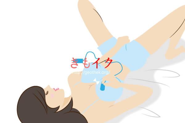 ローターで乳首オナニーをして感度アップしている女性