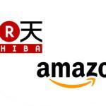 【楽天市場】【アマゾン】より安く買えるイビサクリーム