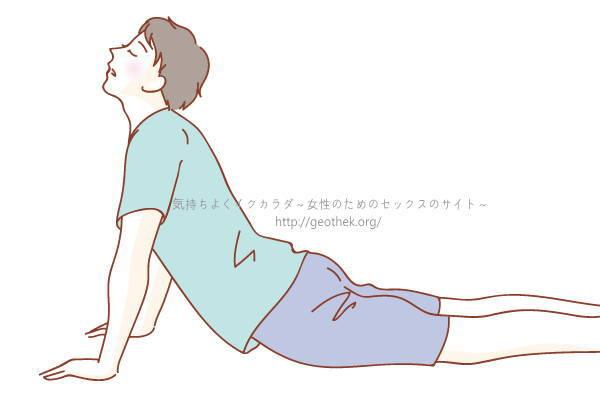 【床オナ】の治し方