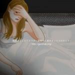 女のEDの症状【性嫌悪症】