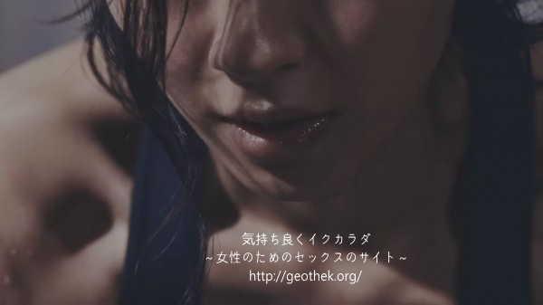榮倉奈々とセックスした?!疑似セックス?