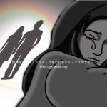 【愛している人に裏切られた】あれだけ信じてたのに・・・