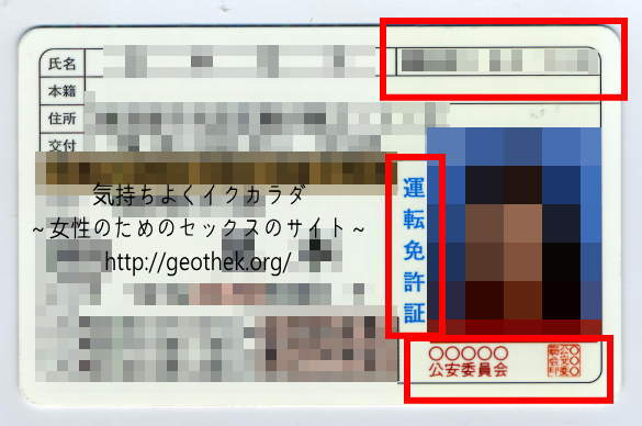 ワクワクメール【年齢認証】