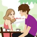男に好まれる魅力的な女の会話術【Vo.2】