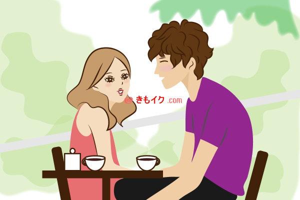 男に好まれる魅力的な女の会話術