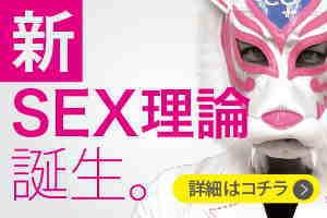 【完全版】セックスのための筋トレ&ストレッチ 『Dr.セク虎のセクトレ』 女性版 DVDセット8枚組