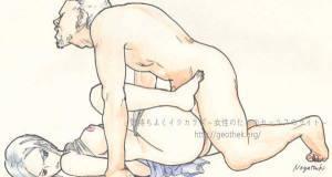 セックスの体位48手:七.笠舟本手(かさふねほんて)