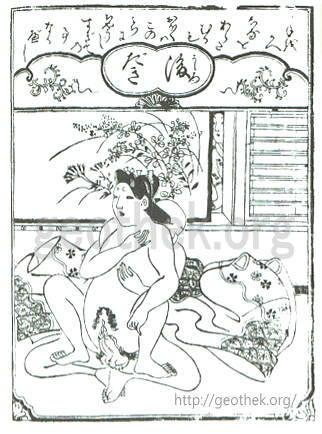セックスの体位48手【2】其の11.後だき(うしろだき)
