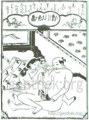 セックスの48手【2】恋のむつごと四十八手:其の14.首引恋慕(くびひきれんぼ)