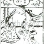 セックスの48手【2】恋のむつごと四十八手:其の15.ふり侘(ふりわび)