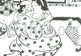 セックスの48手【2】恋のむつごと四十八手:其の16.袋入(ふくろいれ)