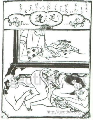 セックスの48手【2】恋のむつごと四十八手:其の17.足違(あしちがへ)