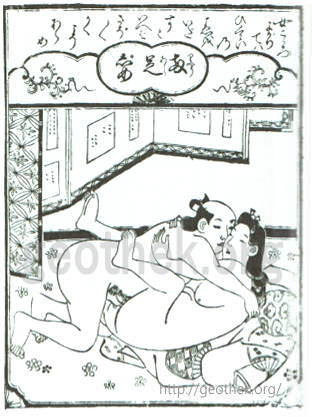 セックスの48手【2】恋のむつごと四十八手:其の21.両足じめ(りょうあしじめ)