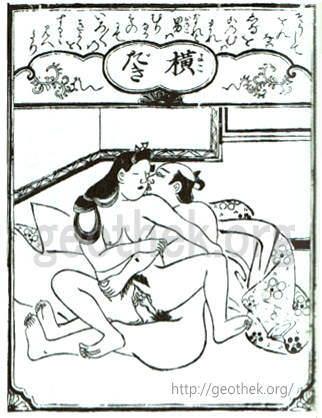 セックスの48手【2】恋のむつごと四十八手:其の23.横だき(よこだき)