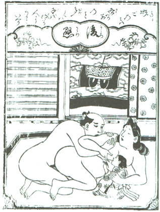 セックスの48手【2】恋のむつごと四十八手:其の26.後懸(うしろがかり)