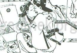セックスの48手【2】恋のむつごと四十八手:其の27.だき合(だきあい)