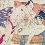 喜多川歌麿(きたがわうたまろ)『湯ぼぼ酒(さか)まら』の春画