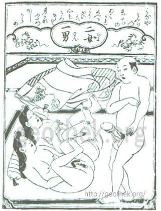 セックスの48手【2】恋のむつごと四十八手:其の31.二女一男(にぢよいちなん)