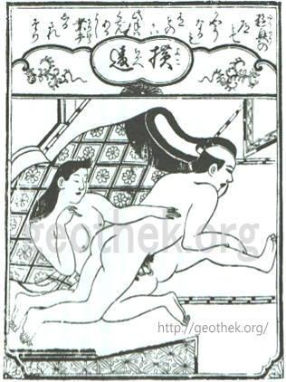 セックスの48手【2】恋のむつごと四十八手:其の32.横違(よこちがへ)