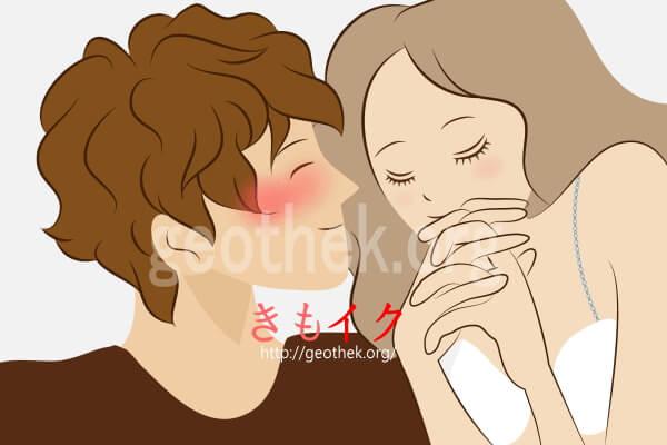 手のひらに愛撫している女性