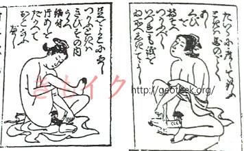 江戸時代の女性がディルドで自慰している『片手使い(かたてづかい)』というやり方