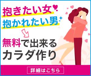 kireinakaradanisuruhouhou-1