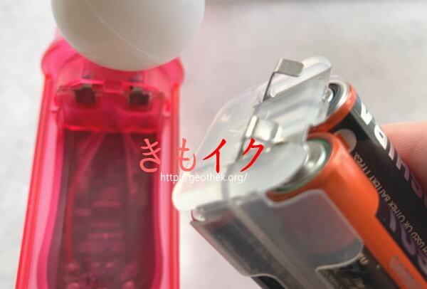 女性向けアダルト通販『ラブトリップ』の中出し射精バイブ『スペルマニア』の電池画像
