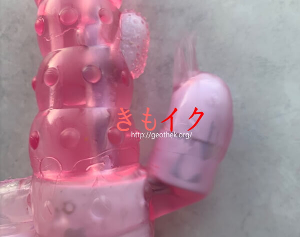女性向けアダルト通販『ラブトリップ』の中出し射精バイブ『スペルマニア』のクリバイブ