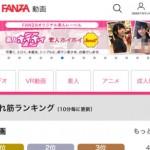 女性向けの動画もあり!アダルト動画サイト『FANZA』のキャプチャ画像