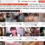 女性向けアダルト動画も見られるXVIDEOSのキャプチャ画像