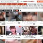 『XVIDEOS』は危険!?ウイルスや詐欺は?女性向けアダルト動画を安全に見る方法