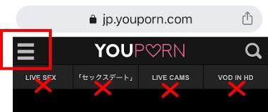 女性向けアダルト動画満載のYouPornのメニュー画像