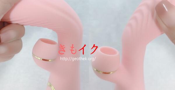柔らかくて無理なくしなって膣口に負担をかけない吸引バイブ『ピンクスコープ』の画像