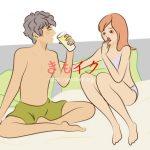【おしっこ飲みたいという彼氏の本音】男の心理はどんな?聖水プレイは他の女でもしたいの?