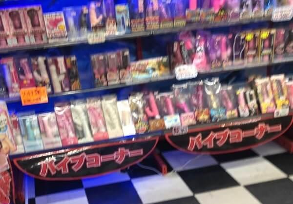 北海道の大人のおもちゃ店 大黒屋書店上磯店の店内画像