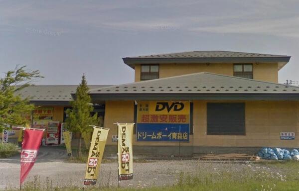 青森県で大人のおもちゃが買える店 ドリームボーイ青森筒井店