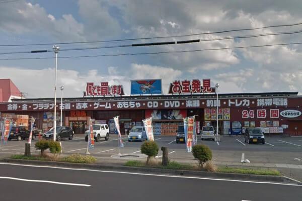 山形県で大人のおもちゃが買える店 お宝中古市場 山形南店