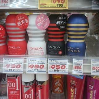 北海道のツルハドラッグで販売されているTENGA