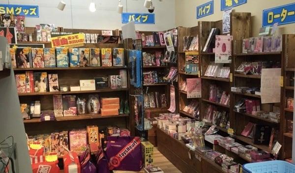 海道札幌の大人のおもちゃ店 安市太平店の店内