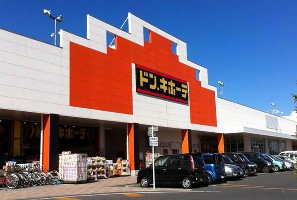福島県で女性向け大人のおもちゃが買える店 ドン・キホーテ郡山駅東店
