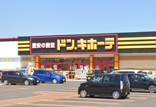 女性向け大人のおもちゃが買える福島県ドン・キホーテ須賀川店