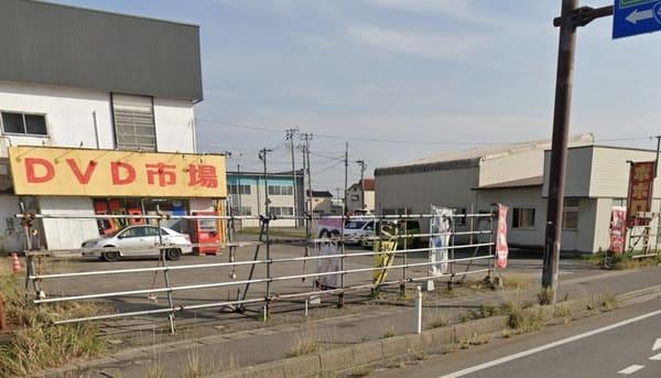 山形県で大人のおもちゃが買える店 ポポロ酒田店