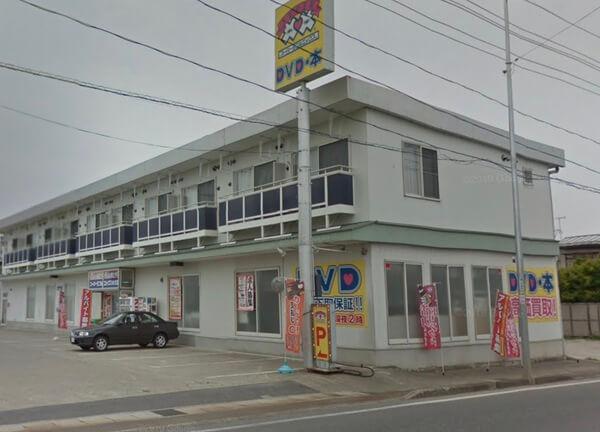 山形県で大人のおもちゃが買える店 スーパーダブルエックス米沢店