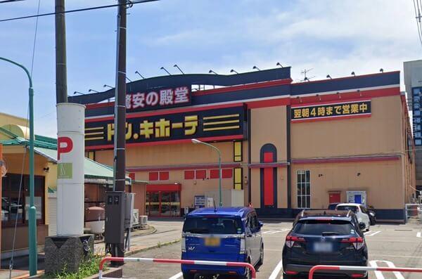 富山県で女性用の大人のおもちゃが買える店 ドン・キホーテ富山店