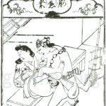 座った女性に正常位で挿入する 恋のむつごと四十八手:其の46.腰懸業(こしかけわざ)