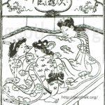 セックスの48手【2】恋のむつごと四十八手:其の48.火燵隠(こたつがくれ)