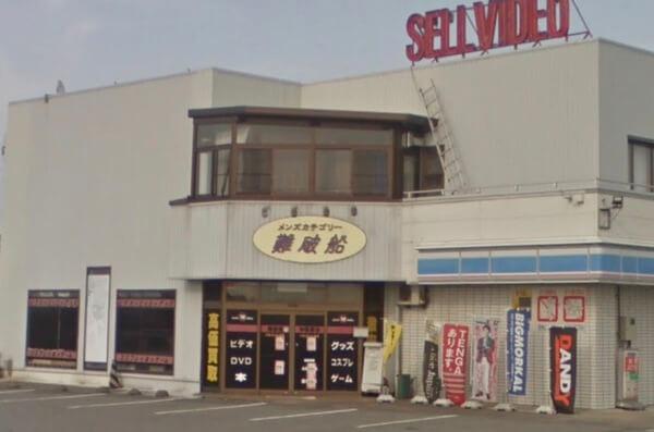 富山県で女性用大人のおもちゃが買えるアダルトグッズ店 メンズカテゴリー難波船沖塚原店